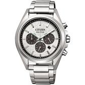CITIZEN 星辰 光動能鈦金屬計時手錶-銀/41mm CA4390-55A