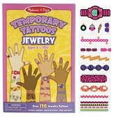 【美國瑪莉莎Melissa & Doug】兒童紋身貼紙簿 裝飾珠寶 #MD2194