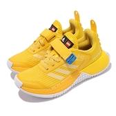 adidas 童鞋 LEGO Sport EL K 黃 藍 運動 中童 愛迪達 樂高系列 聯名 【ACS】 FZ5442