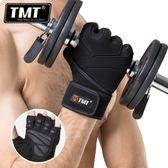 健身手套男女器械啞鈴運動鍛煉力量訓練半指單杠引體向上 免運直出交換禮物