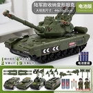 坦克 兒童警車導彈車變形坦克玩具車可以發射套裝各類車小汽車男孩