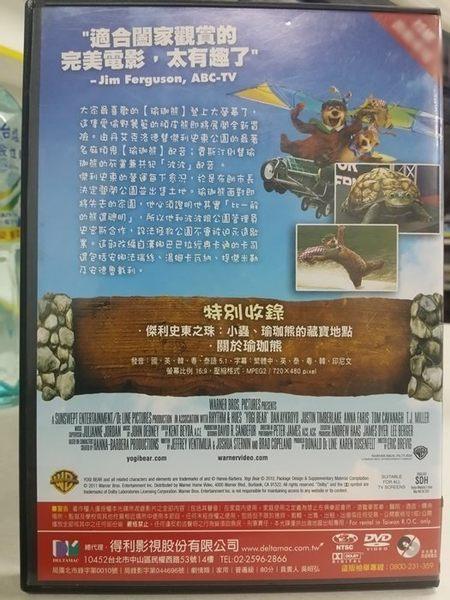 挖寶二手片-B02-010-正版DVD*動畫【瑜珈熊】-國英語發音