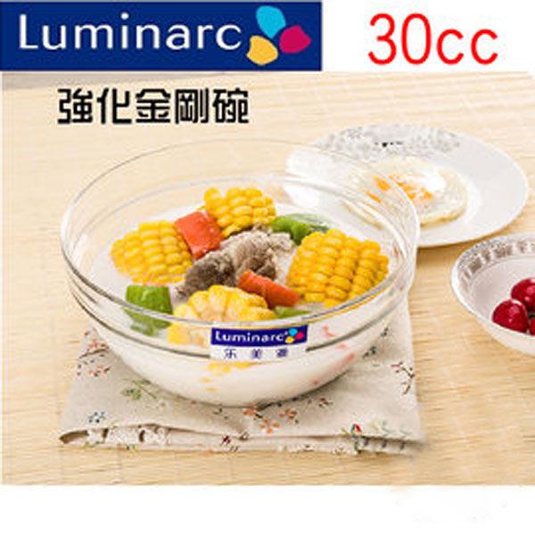 【Luminarc 樂美雅】強化玻璃金剛碗沙拉碗 強化透明金剛碗 玻璃碗 沙拉碗 強化玻璃 30cc