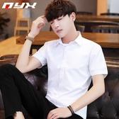 夏季男士短袖襯衫青少年韓版修身純色白襯衣男生小清新文藝寸衫潮 浪漫西街