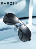帕森太陽鏡男士潮流偏光太陽眼鏡開車駕駛墨鏡時尚炫彩蛤蟆鏡8023名品匯