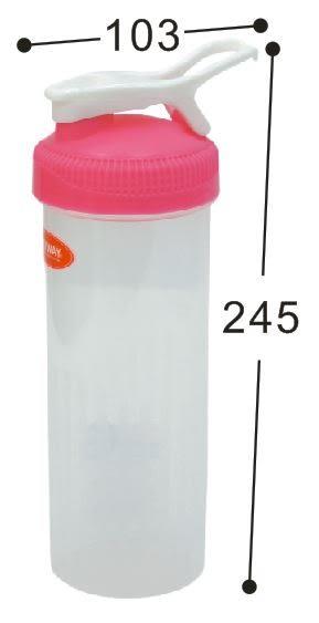 【好市吉居家生活】嚴選聯府KEYWAY~ EY-750 水美750CC隨手杯 水杯 水壺