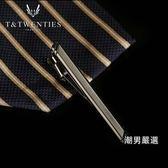 降價最後兩天-領帶夾領帶夾男士商務領夾定制簡約正裝職業正韓領帶別針卡子禮盒裝5色