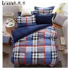 雙人床包-(磨毛布)不退色/柔軟/不起毛球【昆士藍】