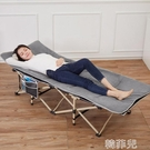 折疊床 單人折疊床成人家用經濟型簡易午睡輕便午休床辦公室迷你躺椅保暖 MKS韓菲兒