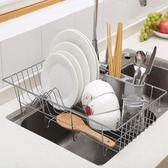 瀝水架洗碗筷瀝水槽瀝水籃涼晾碗架【聚寶屋】