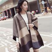 秋冬季斗篷式披肩女外套英倫韓版兩用超大圍巾披風外搭 伊韓時尚
