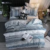 《DUYAN竹漾》天絲絨雙人加大床包被套四件組-波西米亞