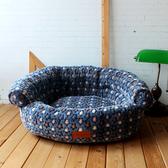 寵物窩貓窩狗窩吉娃娃泰迪茶杯犬迷你犬窩 加厚柔軟星星沙發