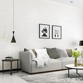 壁紙 現代簡約環保素色純色3D硅藻泥房間臥室壁紙無紡布墻紙客廳背景墻LX 榮耀 618