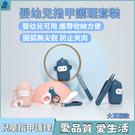 收納方便防止夾肉嬰兒指甲剪套裝幼兒寶寶安全剪刀新生專用兒童防夾指甲刀家用