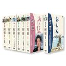 阿信 完全版(一~七)全 DVD【全29...