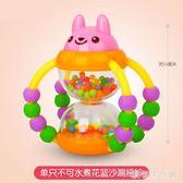 嬰兒玩具  可愛卡通沙漏嬰兒0-3-6-12個月新生兒幼兒手搖鈴寶寶玩具1歲 KB10853【歐爸生活館】