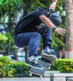 燃點四輪滑板初學者青少年公路刷街成人兒童男女生專業雙翹滑板車gogo購