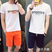 男夏套裝短袖t恤男韓版修身青年跑步學生休閒兩件套短褲運動潮流 QG3297『M&G大尺碼』