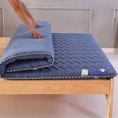 全棉抗菌床墊被加厚1.5m床褥子學生宿舍單人雙人海綿榻榻米1.8米2