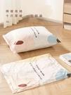 真空壓縮袋大號家用裝棉被被子整理袋抽空氣衣物行李箱專用收納袋