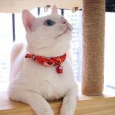 日本和風項圈貓圈寵物小貓帶鈴鐺小幼貓除蚤除跳蚤防虱子貓咪用品 全館免運折上折