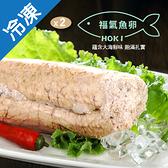 福氣魚卵190G/包X2【愛買冷凍】