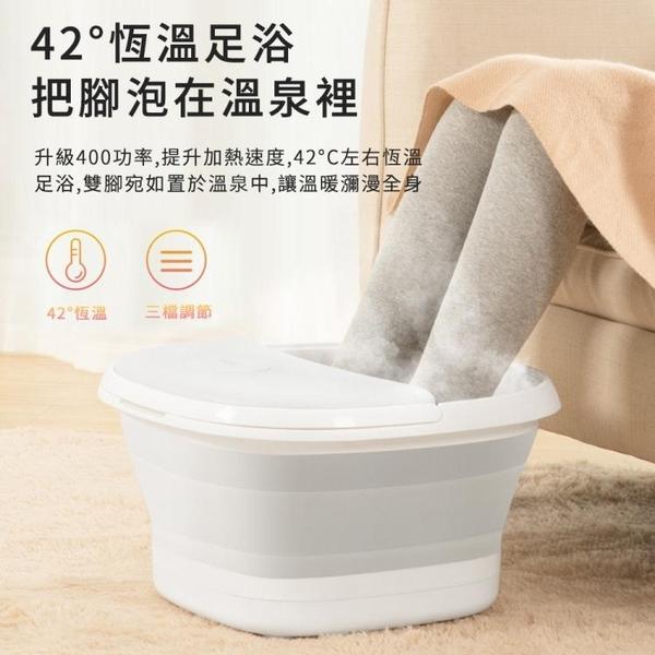 台灣24H現貨110V可摺疊泡腳桶全自動按摩洗腳電動多功能小型加熱足浴盆家用 夢幻小鎮