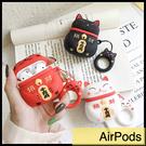 【萌萌噠】Apple AirPods pro 一二代通用 耳機套 新年款招財貓 卡通貓咪 Q萌耳機殼 無線耳機殼 軟膠