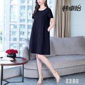 棉麻洋裝 2019夏季新款流行寬鬆腰遮肚齡中裙女裝韓版刺繡大碼連身裙潮 EY6878『東京潮流』