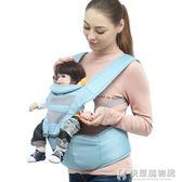 嬰兒背帶腰凳四季透氣多功能前橫抱式小孩兒童抱帶寶寶抱娃單坐凳 igo快意購物網