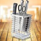 304不銹鋼刀架多功能廚房用品加厚菜刀架置物架收納刀具架刀座 任選1件享8折