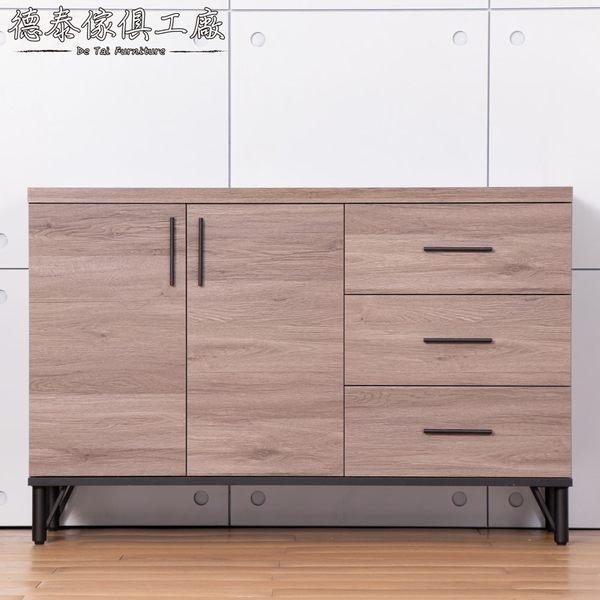 D&T 德泰傢俱 BROOK淺胡桃木4尺餐櫃-B001-430