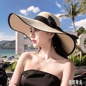沙灘遮陽帽女夏天海邊大帽檐防曬度假百搭大沿涼帽太陽夏zt555 『美好時光』