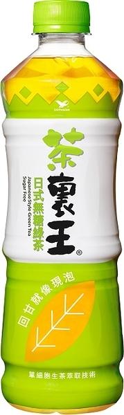 【茶裏王】日式無糖綠茶600ml,24瓶/箱,平均單價18.71元