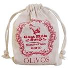 華世-OLIVOS橄欖油羊奶皂