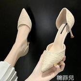 高跟鞋 網紅單鞋女韓版年春款法式少女高跟鞋細跟百搭貓跟尖頭工作鞋 韓菲兒