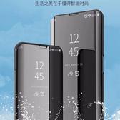 OPPO Find X A3 A75 A75s A73 R15 立式電鍍皮套 手機皮套 支架 鏡面皮套 保護套