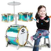兒童架子鼓玩具 初學者寶寶爵士鼓1-3歲小孩打鼓敲鼓樂器男孩igo「時尚彩虹屋」
