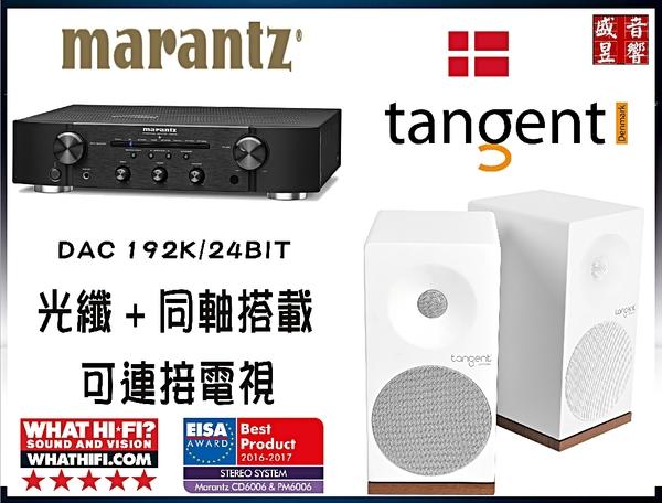 『 門市現貨』丹麥 Tangent Spectrum X5 喇叭+ Marantz PM6006 綜合擴大機 - 公司貨