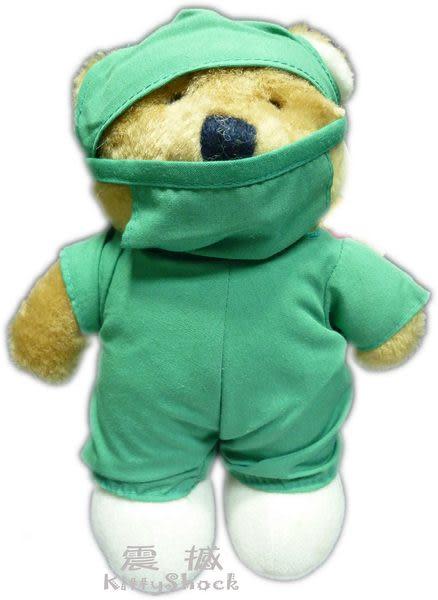 【震撼精品百貨】Teddy Bear 泰迪熊~絨毛娃娃玩偶『綠色手術裝』