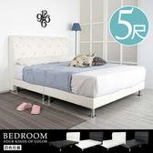 Homelike 沙廈皮革床組-雙人5尺(四色)床頭白/床底黑