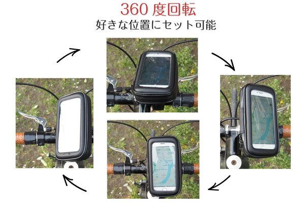 bmw harley aeon sym iphone 6宏佳騰哈雷寶馬摩托車架導航重機車導航自行車導航平衡端子底座支架