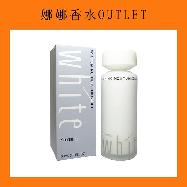 SHISEIDO 資生堂 優白 活膚乳 清爽型 / 滋潤型 100ml【娜娜OUTLET】 乳液 保養品 專櫃 保濕