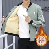 男士外套秋冬季新款韓版修身加絨加厚立領夾克男上衣潮流冬裝 Korea時尚記