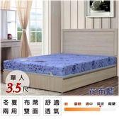 床墊【UHO】卡莉絲名床-2.3mm高碳鋼3.5尺單人床(蓆面)