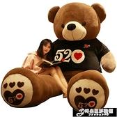 大狗熊抱抱熊毛絨玩具大號泰迪熊熊貓布娃娃公仔可愛玩偶抱枕女孩 時尚芭莎