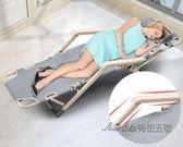 摺疊床單人床成人床簡易家用躺椅便攜午休辦公室午睡床行軍床CY     後街五號