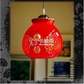 燈籠 陶瓷中式燈具LED單頭小吊燈餐廳走廊吧臺玄關門廳陽臺紅燈籠吊燈 卡菲婭