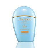 SHISEIDO 國際櫃 新艷陽.夏 水離子溫和防晒乳 SPF50+ / PA++++ 50ml